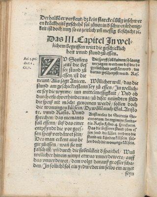 18:III